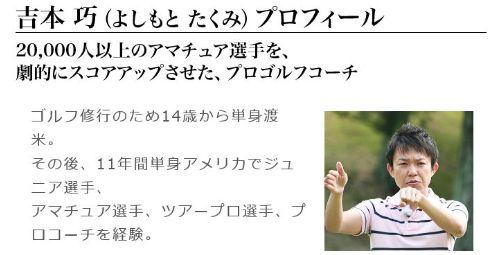 f:id:yamazakura77777:20170131090153j:plain