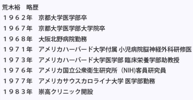 f:id:yamazakura77777:20170222110318j:plain