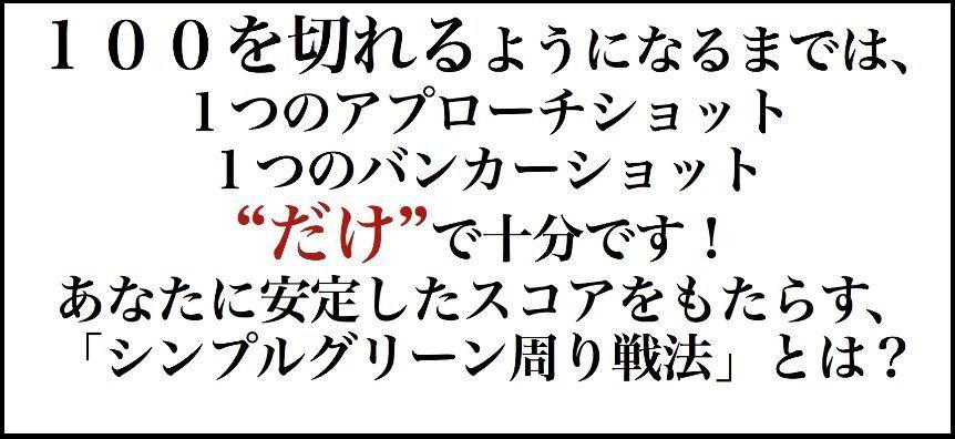 f:id:hanamizuki99999:20161107130047j:plain