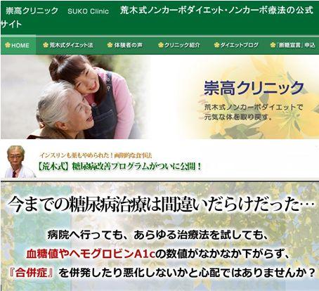 f:id:hanamizuki99999:20161209153240j:plain