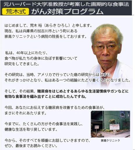 f:id:yamazakura77777:20170124090320j:plain