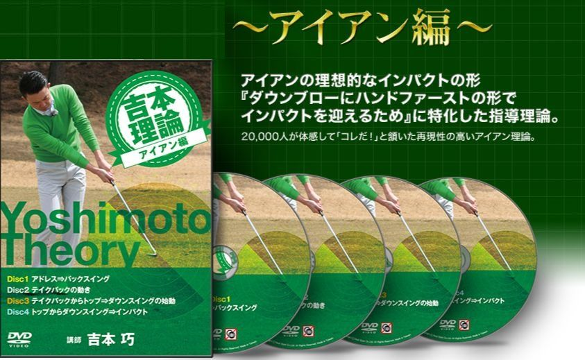 f:id:yamazakura77777:20170118000223j:plain