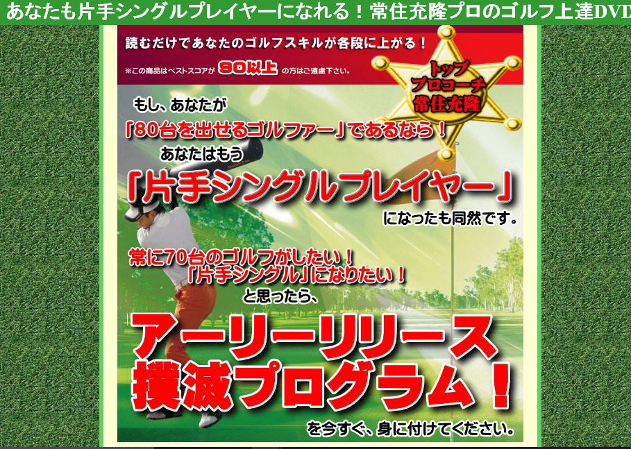 f:id:yamazakura77777:20170218121217j:plain