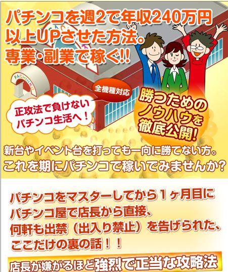 f:id:yamazakura77777:20170116180631j:plain