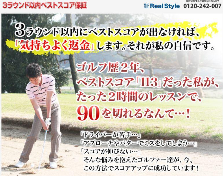 f:id:hanamizuki99999:20161116095433j:plain