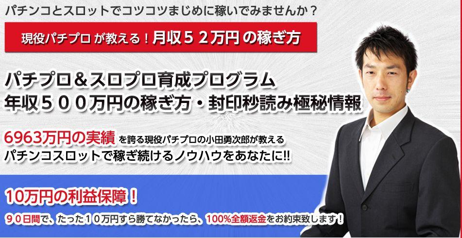f:id:yamazakura77777:20170520214458j:plain