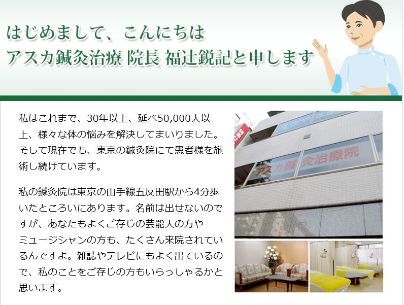 f:id:yamazakura77777:20170227002758j:plain