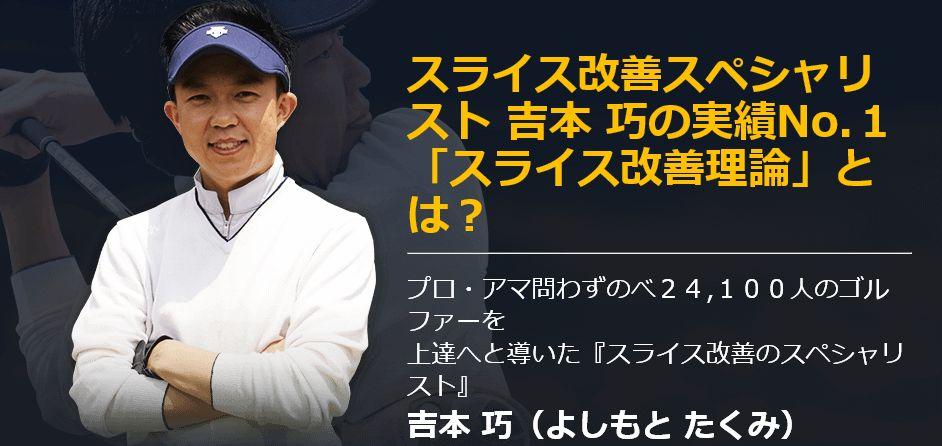 f:id:yamazakura77777:20170119070425j:plain