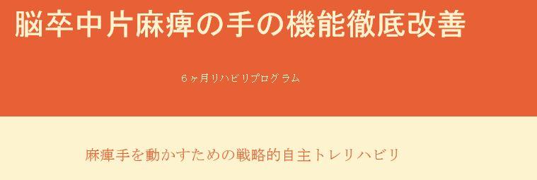 f:id:hanamizuki99999:20161105180743j:plain