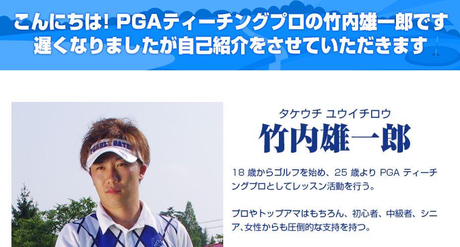 f:id:yamazakura77777:20170526093658j:plain