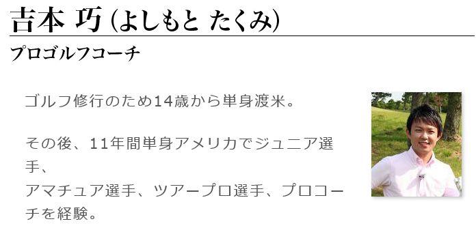 f:id:hanamizuki99999:20161117141822j:plain