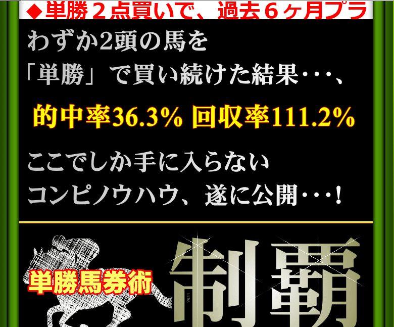 f:id:yamazakura77777:20170206110450j:plain