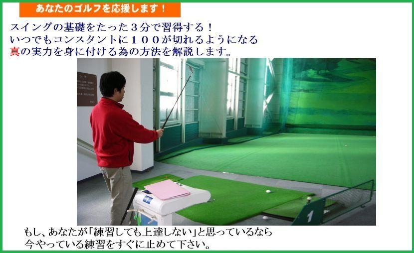 f:id:yamazakura77777:20170121111943j:plain