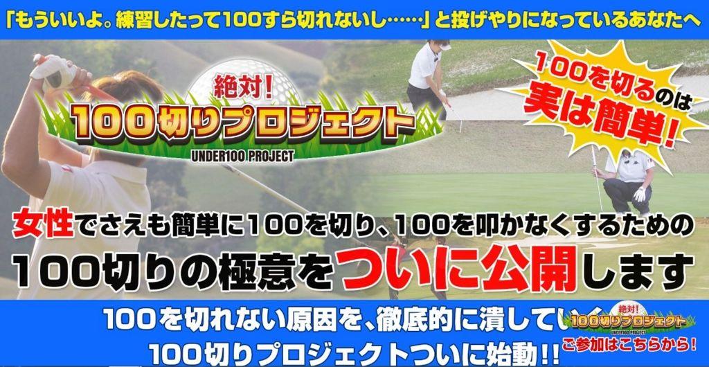 f:id:hanamizuki99999:20161108074310j:plain