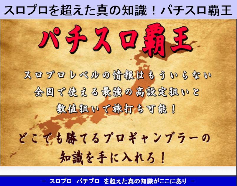 f:id:yamazakura77777:20170116183657j:plain