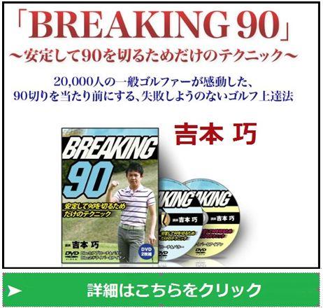 f:id:yamazakura77777:20170202110158j:plain