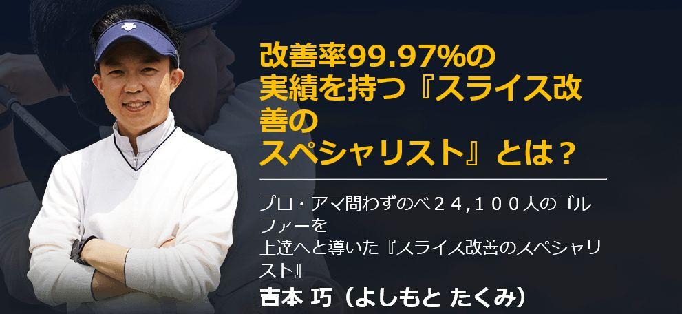 f:id:yamazakura77777:20170116144944j:plain