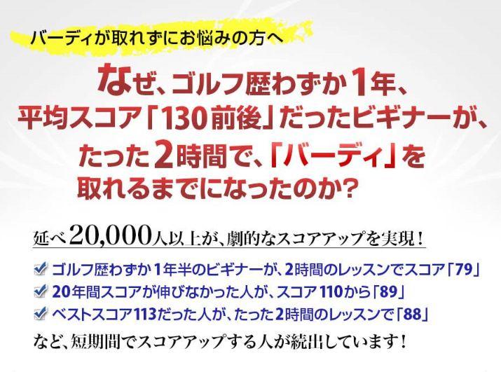 f:id:yamazakura77777:20170131085544j:plain