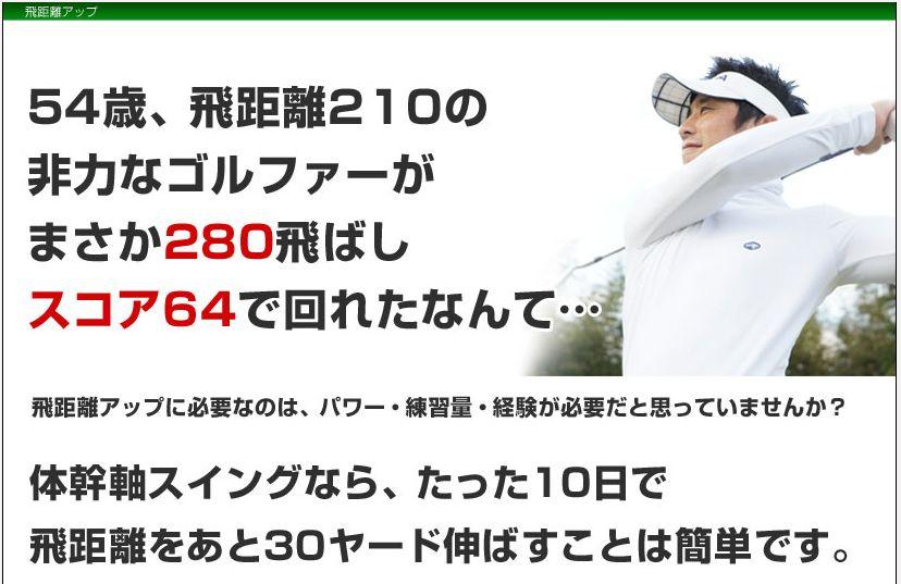 f:id:hanamizuki99999:20161121104311j:plain