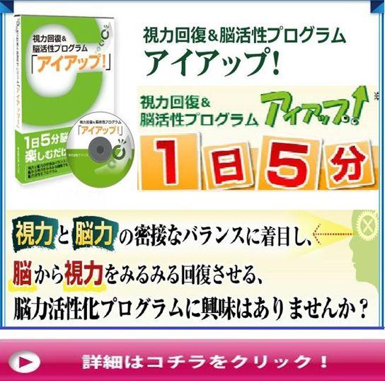 f:id:hanamizuki99999:20161106193817j:plain
