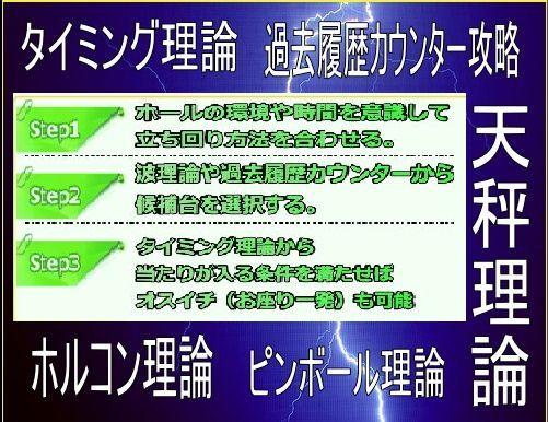 f:id:hanamizuki99999:20161109231338j:plain