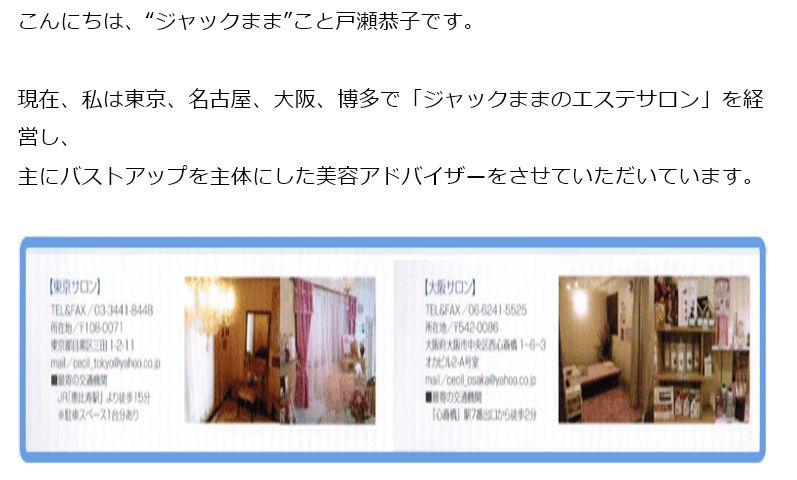 f:id:hanamizuki99999:20161115220908j:plain