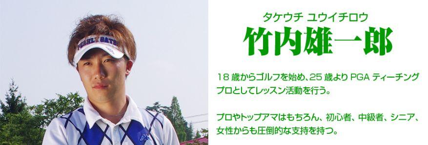 f:id:hanamizuki99999:20161123083111j:plain