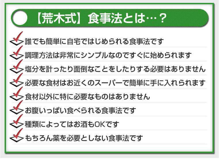 f:id:hanamizuki99999:20161202093426j:plain