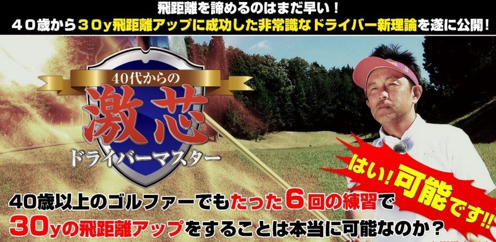 f:id:hanamizuki99999:20170105083437j:plain