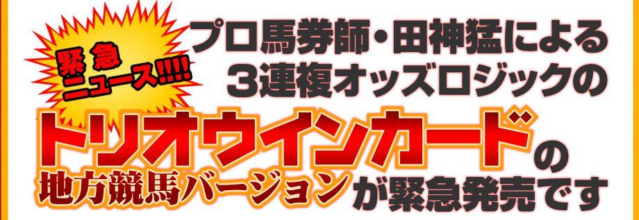 f:id:hanamizuki99999:20161110073853j:plain