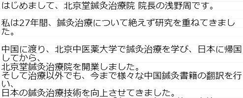 f:id:hanamizuki99999:20161031100100j:plain