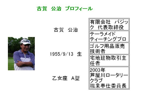 f:id:hanamizuki99999:20161205082013j:plain