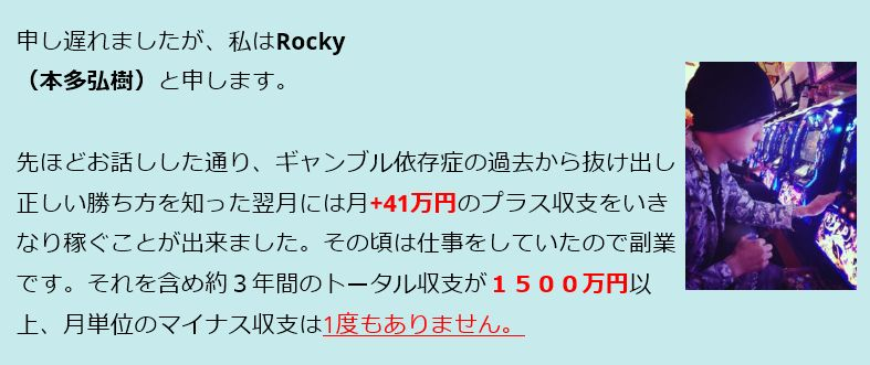 f:id:yamazakura77777:20170514100230j:plain