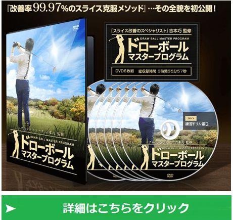 f:id:yamazakura77777:20170202110127j:plain