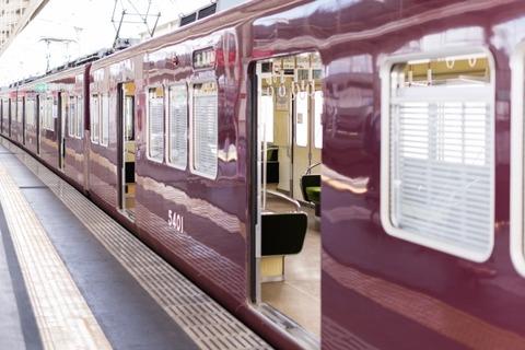 阪急電車イメージ