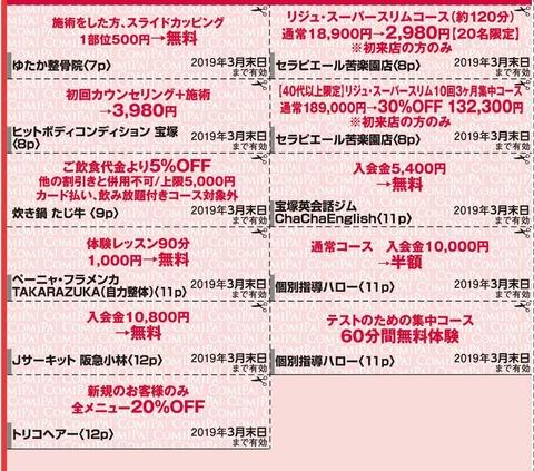 vol57_チケット