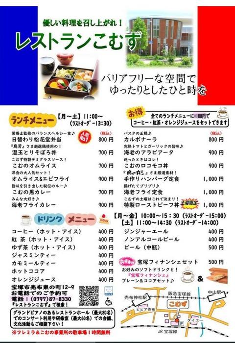 こむず_page-0001