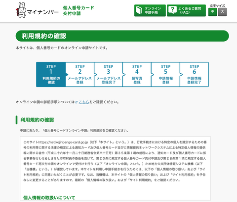 スクリーンショット 2021-01-30 14.39.26