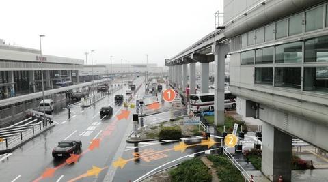 伊丹空港レーン