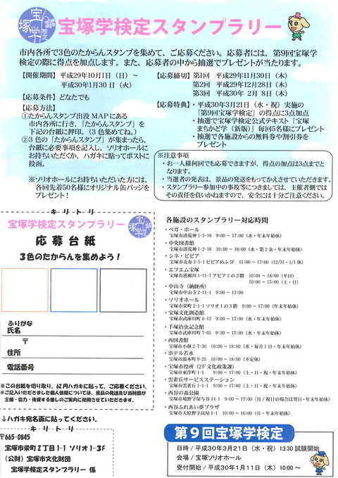 Epson_0405_1