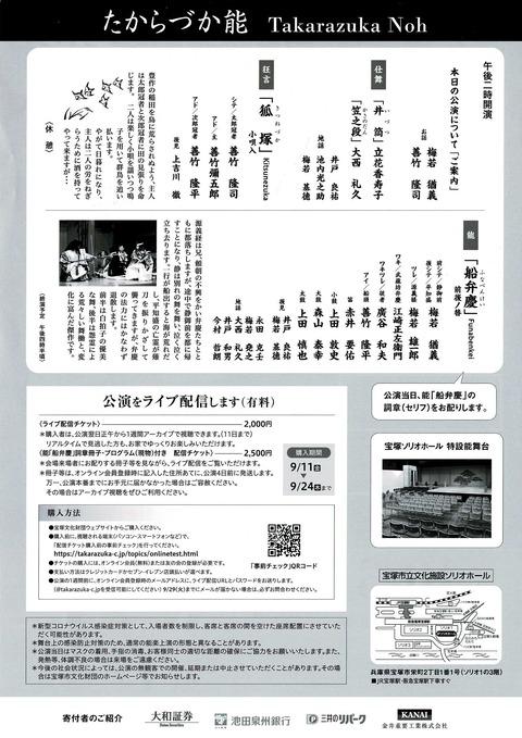 BRN3C2AF4AFA53C_001027