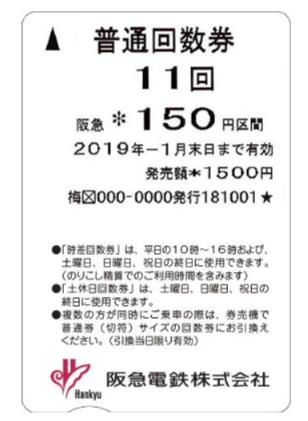 スクリーンショット 2018-06-09 2.09.21