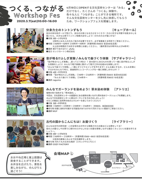 IMG_20200207_103911