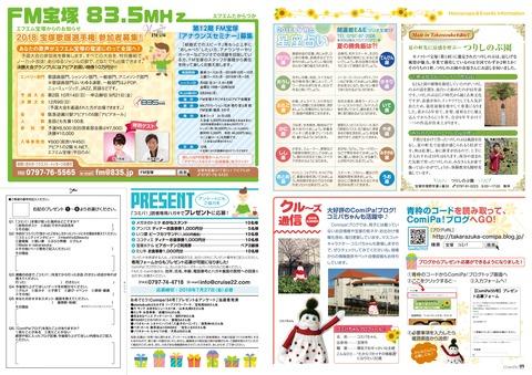 vol55-P09-h3