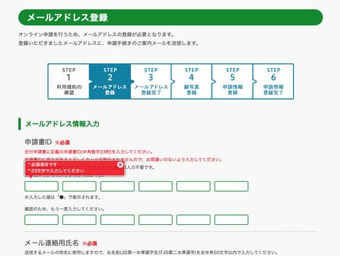 スクリーンショット 2021-01-30 14.39.47