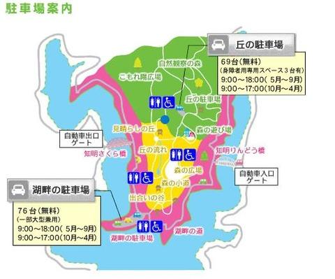 一庫公園地図