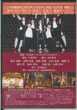 DVD 裏