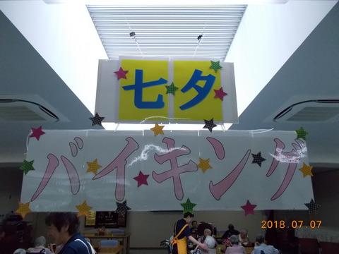 DSCN3648