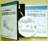 魔法のコミュニケーション【人脈構築】vol2