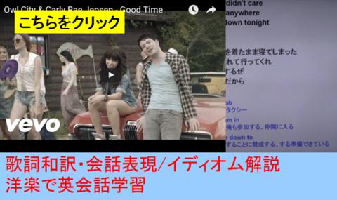 歌詞和訳カバーへのWeb写真
